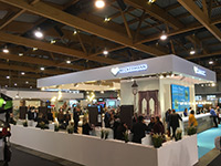 Travel Fair, Brussels Expo