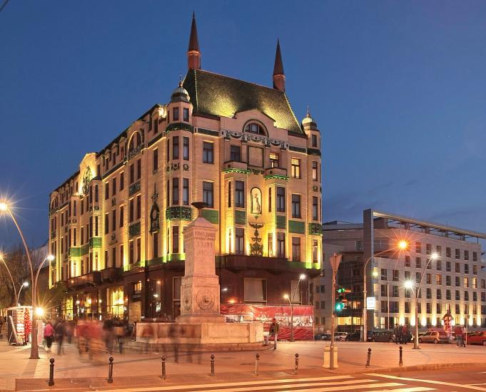 Moskva Beograd